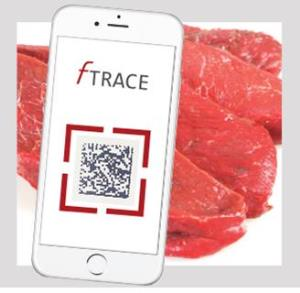 fTrace phone and meat